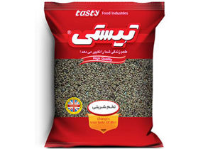 Sherbet Seeds